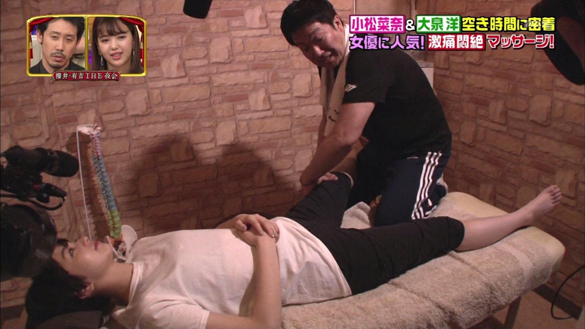 小松菜奈_マッサージ_テレビキャプ画像_07