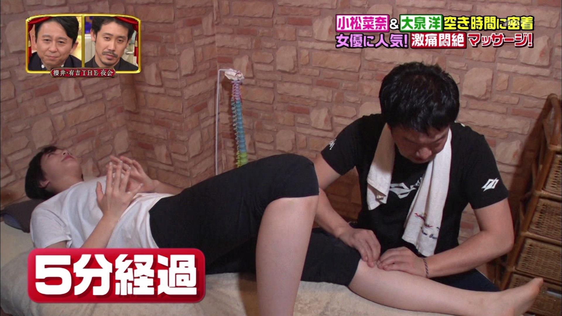 小松菜奈_マッサージ_テレビキャプ画像_11