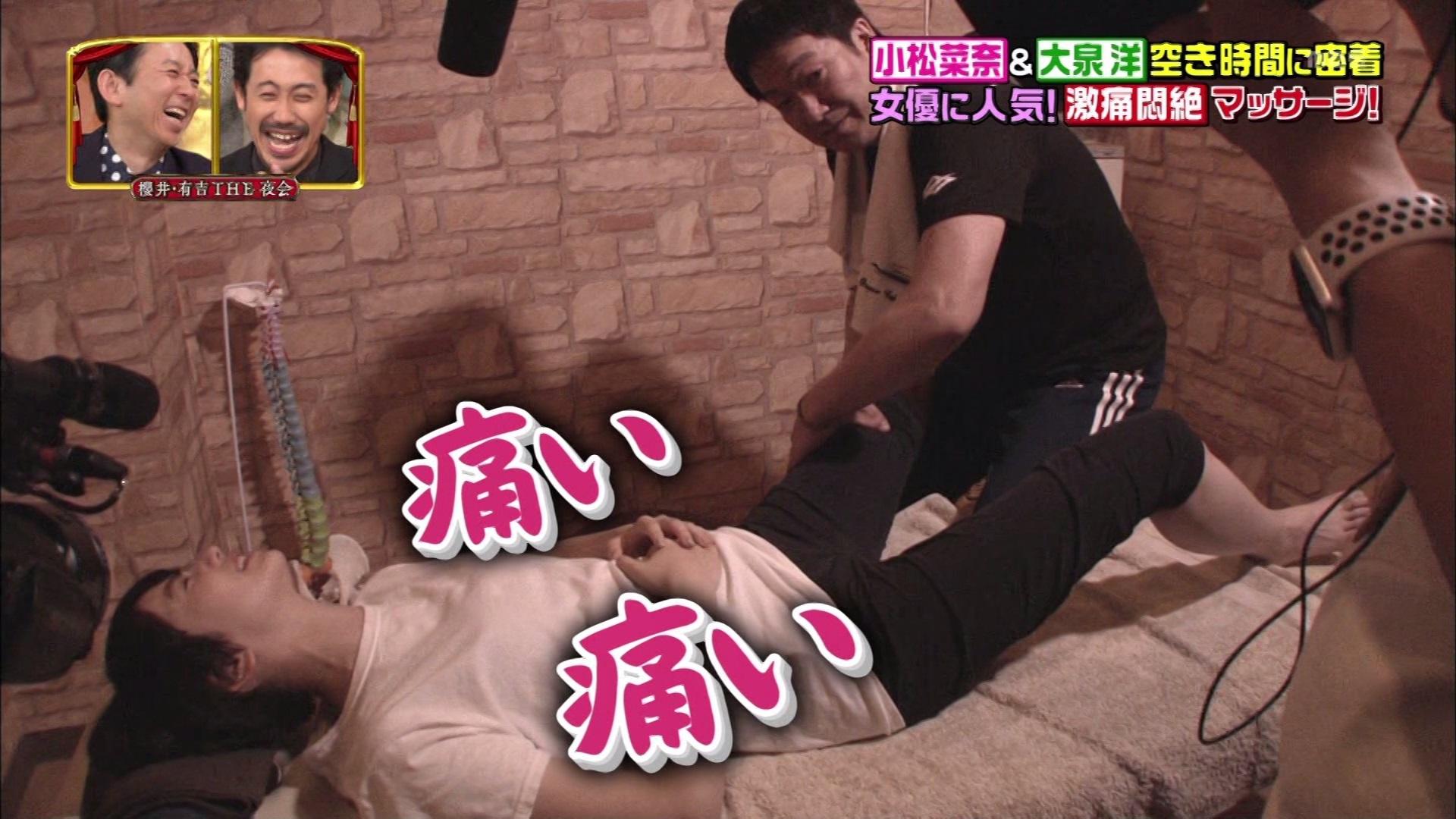 小松菜奈_マッサージ_テレビキャプ画像_20