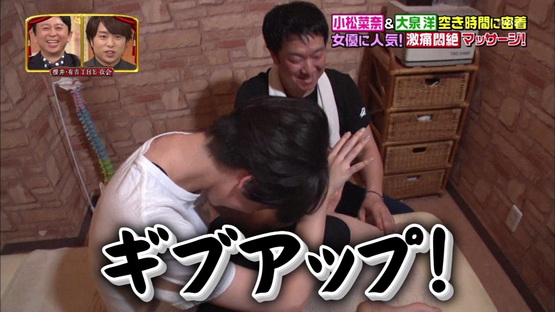 小松菜奈_マッサージ_テレビキャプ画像_22