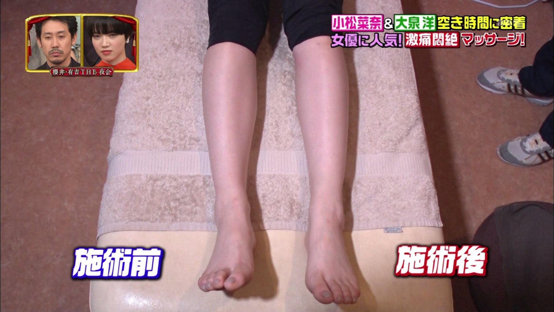 小松菜奈_マッサージ_テレビキャプ画像_24