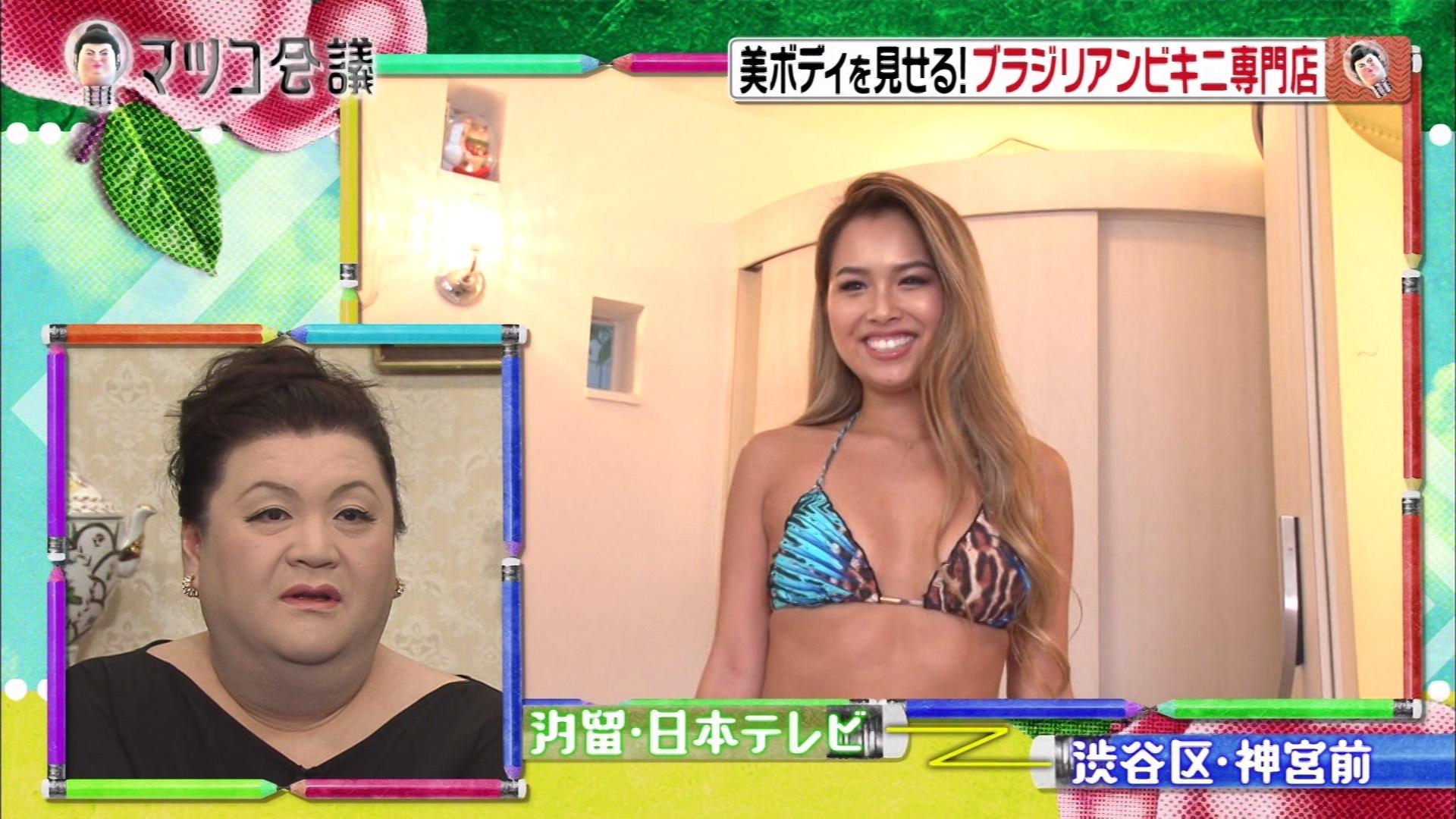 ブラジリアンビキニ_お尻_テレビキャプ画像_05