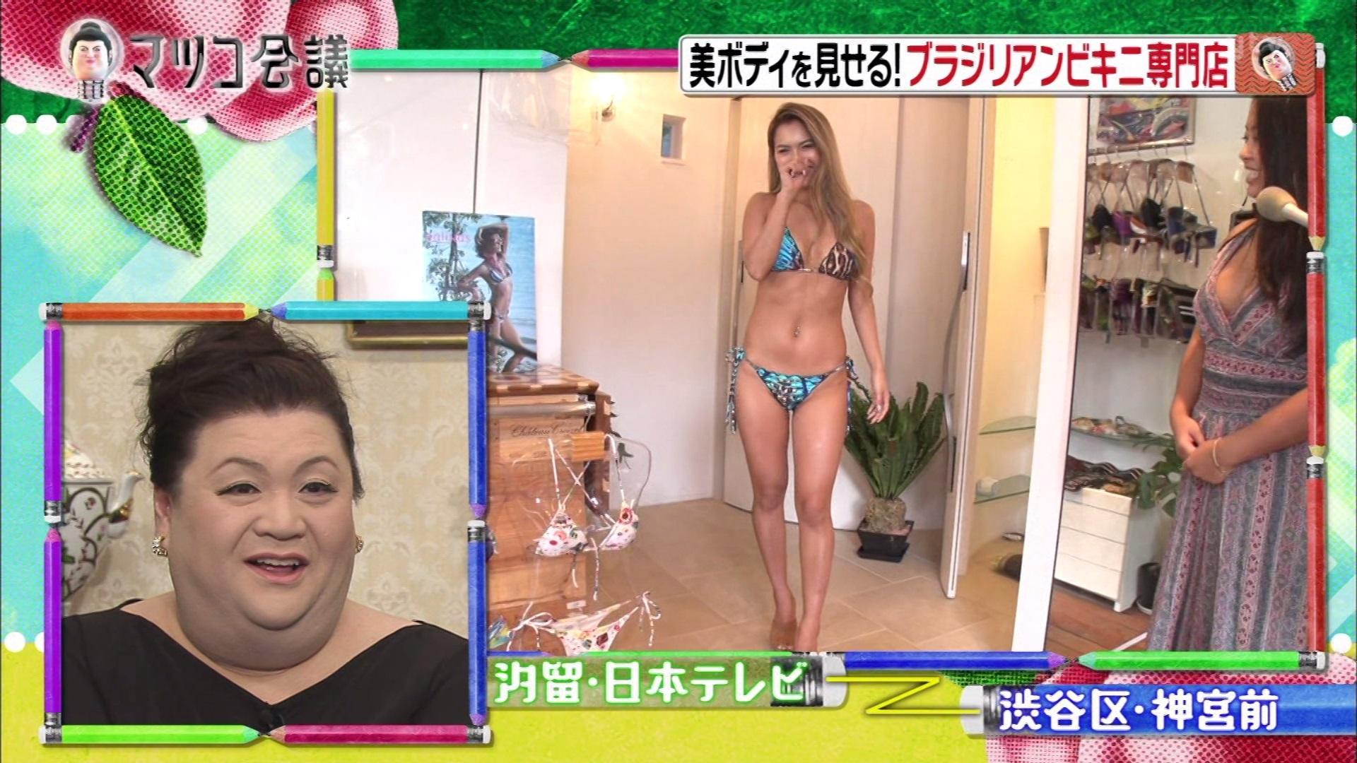 ブラジリアンビキニ_お尻_テレビキャプ画像_06