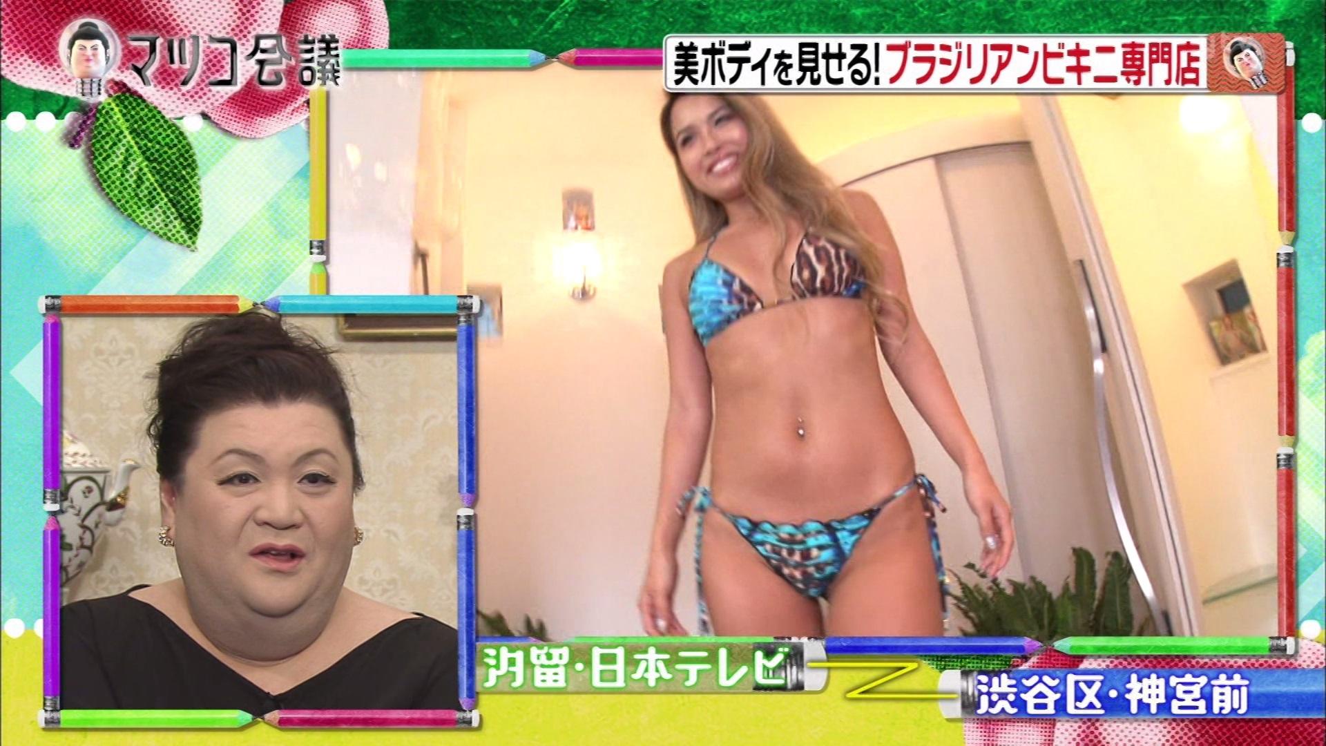 ブラジリアンビキニ_お尻_テレビキャプ画像_09