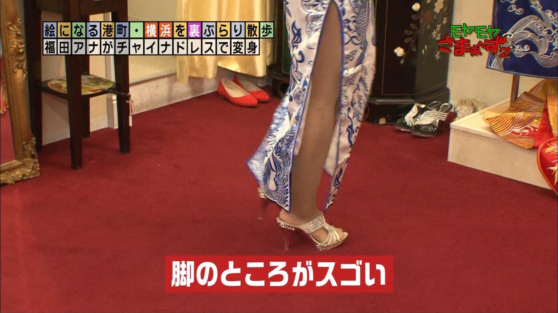 福田典子_女子アナ_チャイナ服_テレビキャプ画像_02