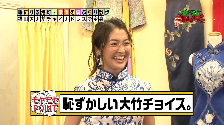 福田典子_女子アナ_チャイナ服_テレビキャプ画像_04