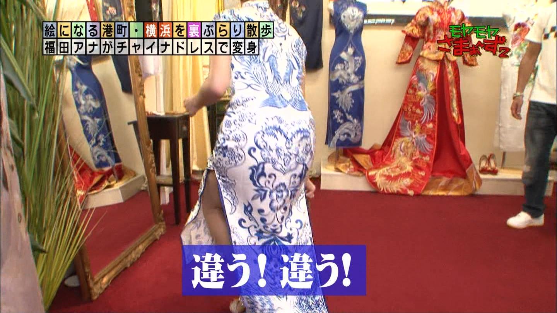福田典子_女子アナ_チャイナ服_テレビキャプ画像_10