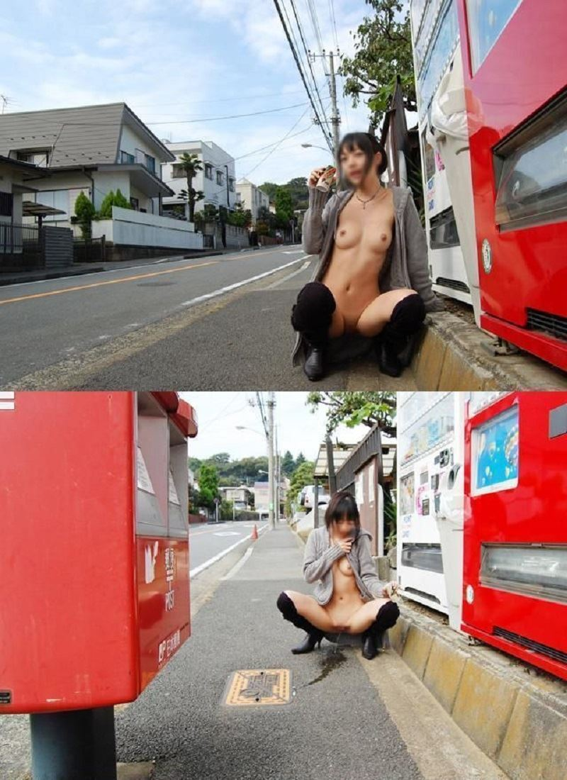 露出狂女が自販機の前でオシッコする!