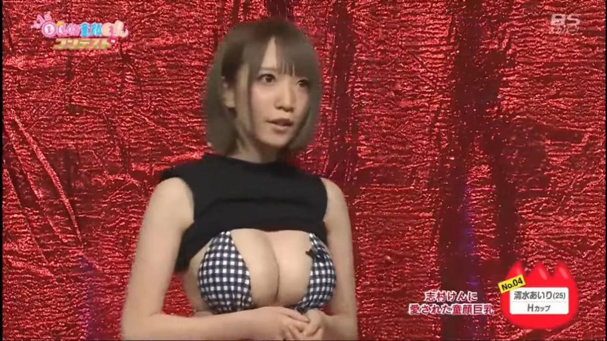 清水あいり_Hカップ_巨乳_テレビキャプ画像_08