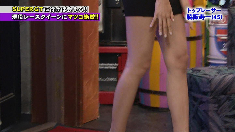 近藤みやび_レースクイーン_テレビキャプ画像_03