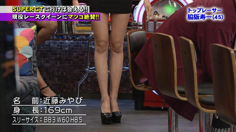 近藤みやび_レースクイーン_テレビキャプ画像_05