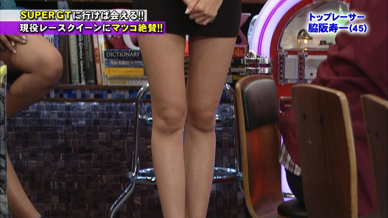 近藤みやび_レースクイーン_テレビキャプ画像_08