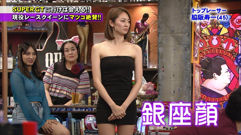 近藤みやび_レースクイーン_テレビキャプ画像_09
