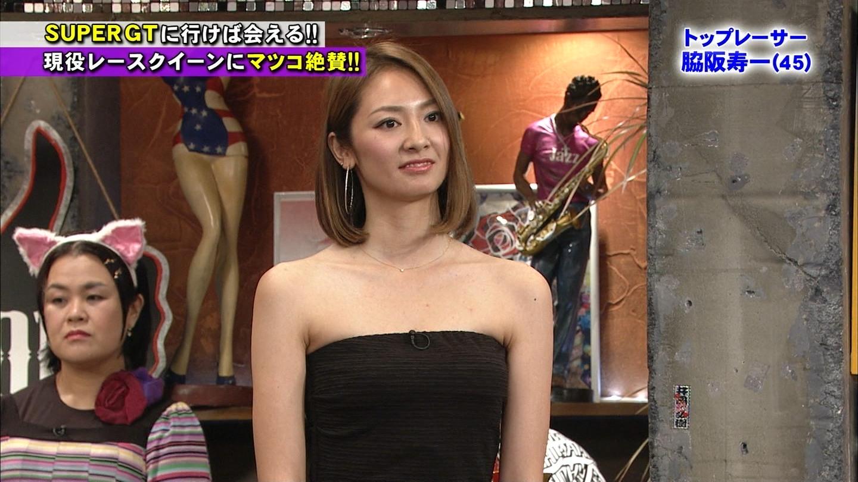 近藤みやび_レースクイーン_テレビキャプ画像_12