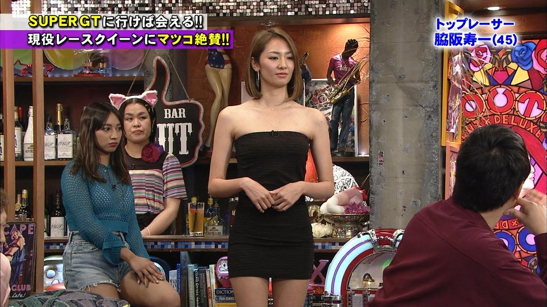 近藤みやび_レースクイーン_テレビキャプ画像_13