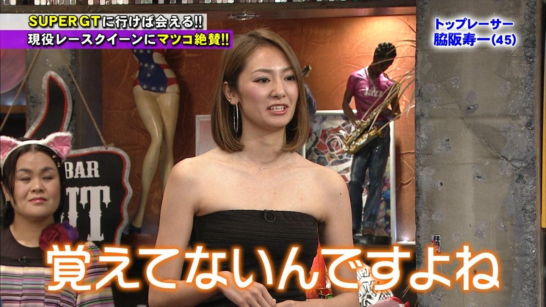 近藤みやび_レースクイーン_テレビキャプ画像_14