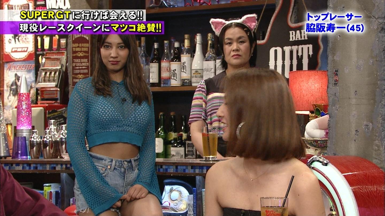近藤みやび_レースクイーン_テレビキャプ画像_16