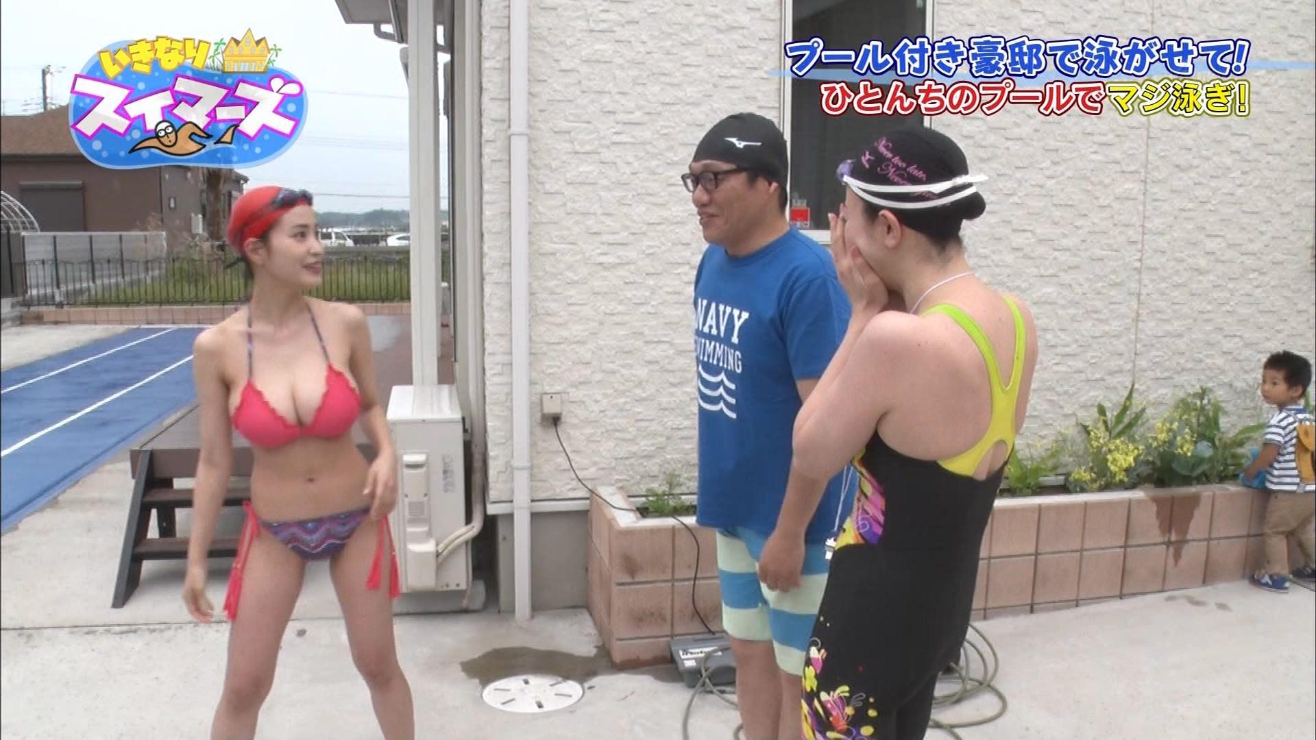 岸明日香_Gカップ_ビキニ水着_テレビキャプ画像_08