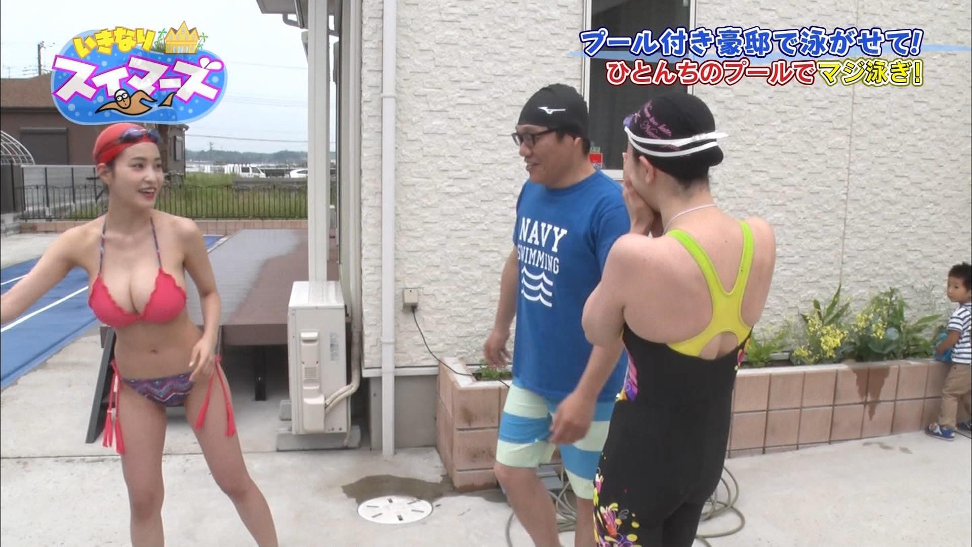 岸明日香_Gカップ_ビキニ水着_テレビキャプ画像_10