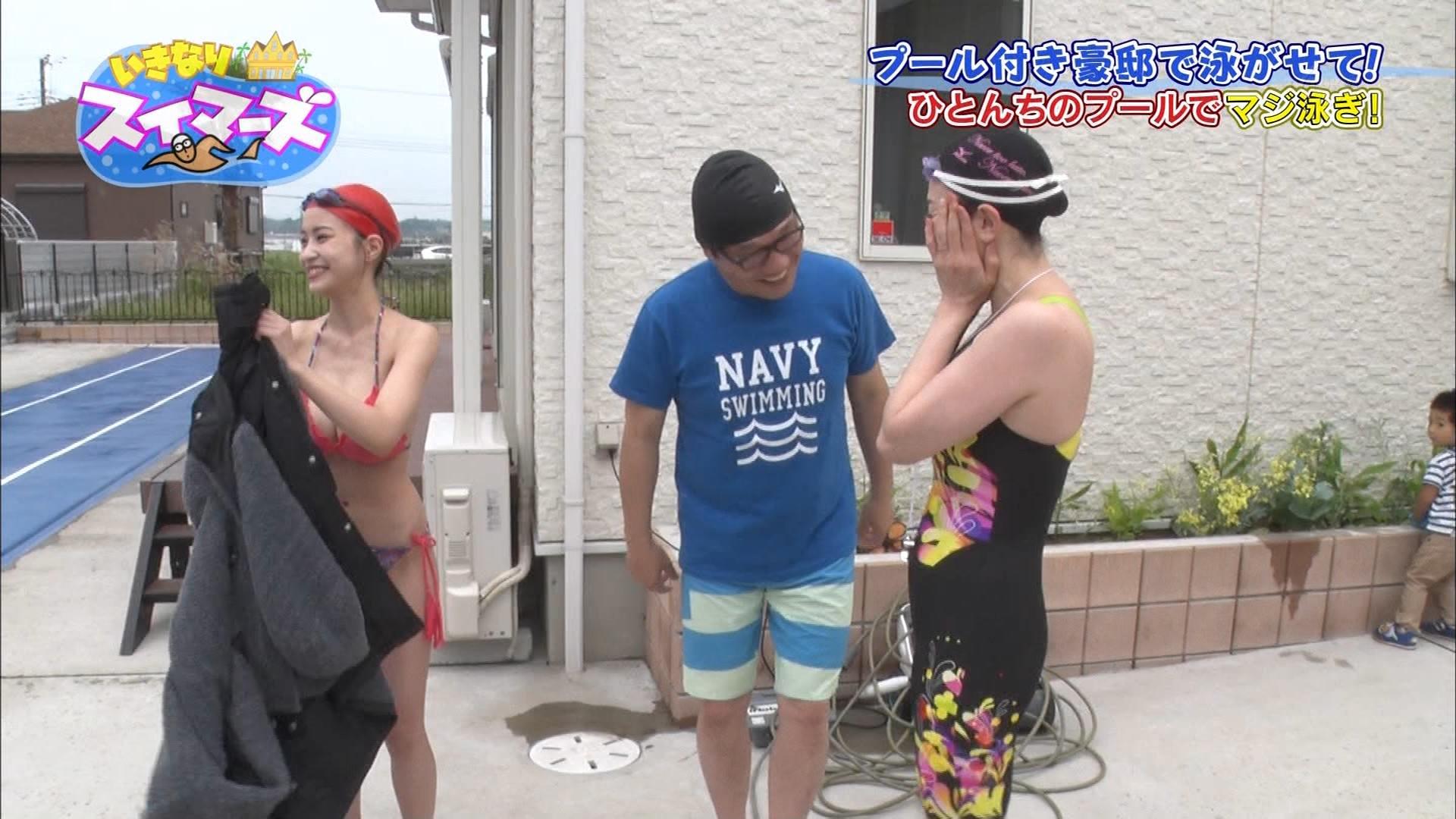 岸明日香_Gカップ_ビキニ水着_テレビキャプ画像_11