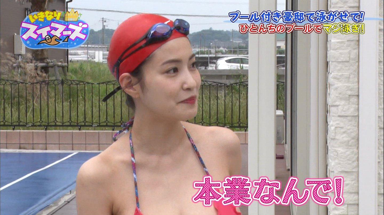 岸明日香_Gカップ_ビキニ水着_テレビキャプ画像_14