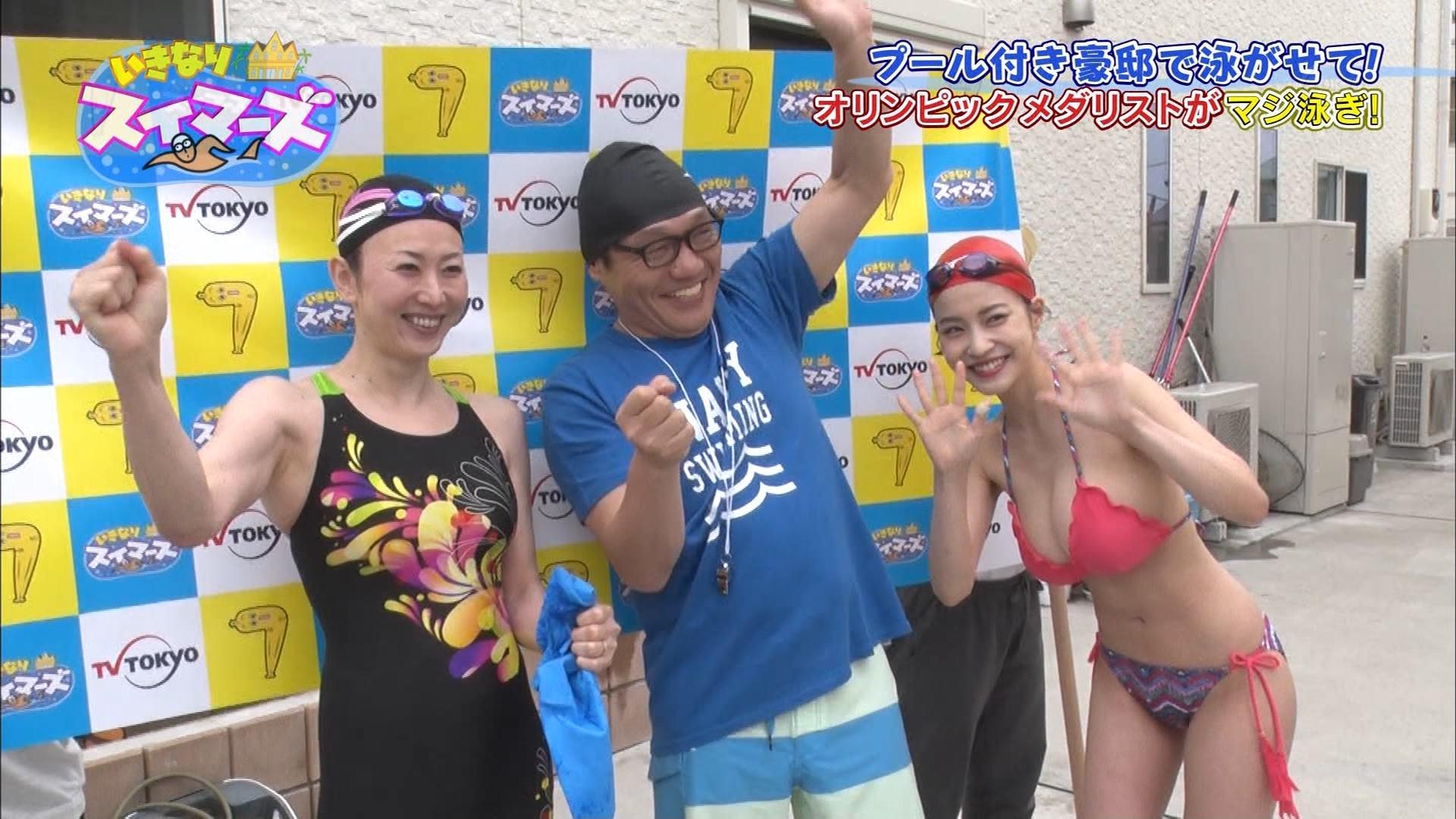 岸明日香_Gカップ_ビキニ水着_テレビキャプ画像_19
