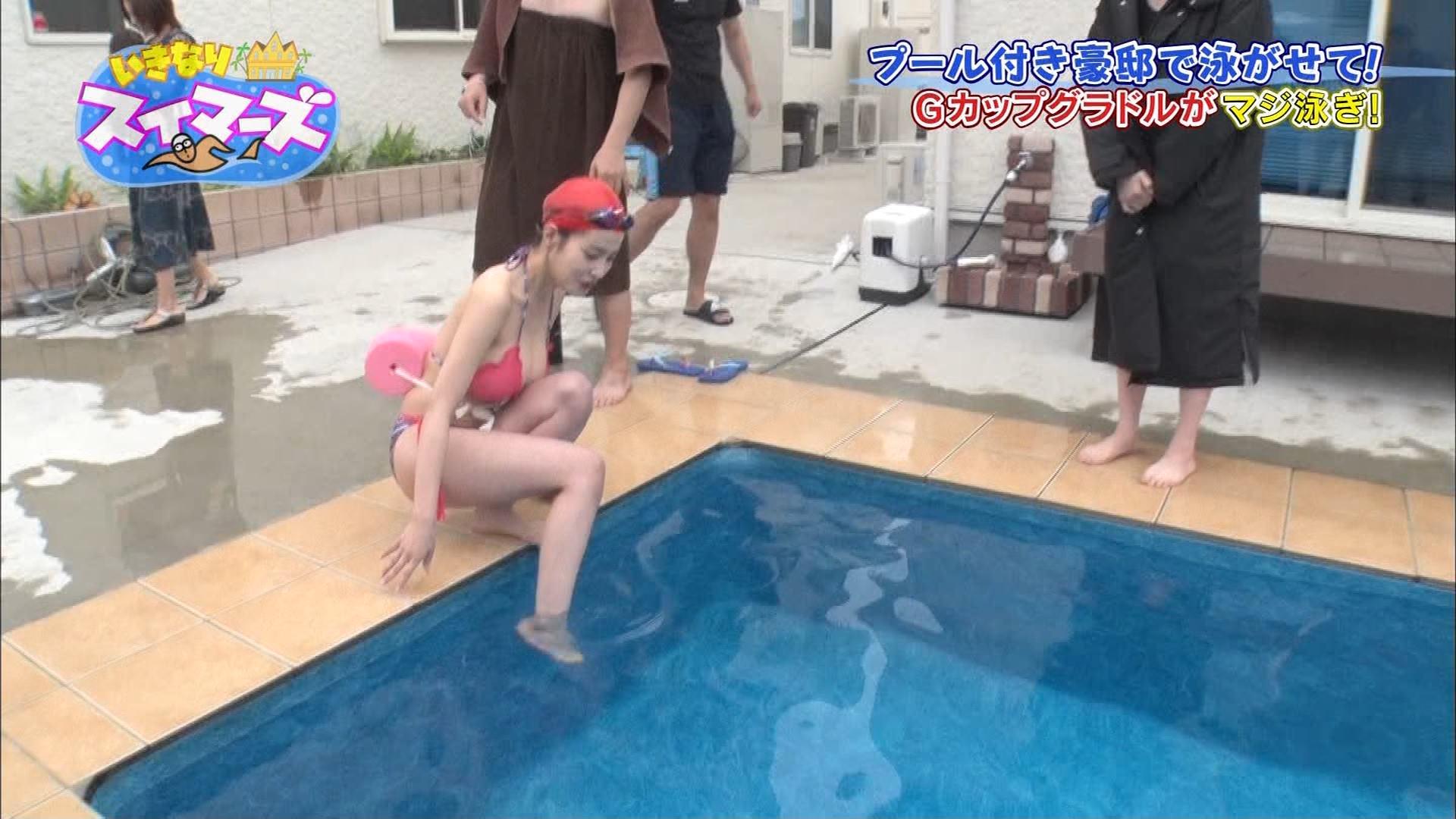 岸明日香_Gカップ_ビキニ水着_テレビキャプ画像_27