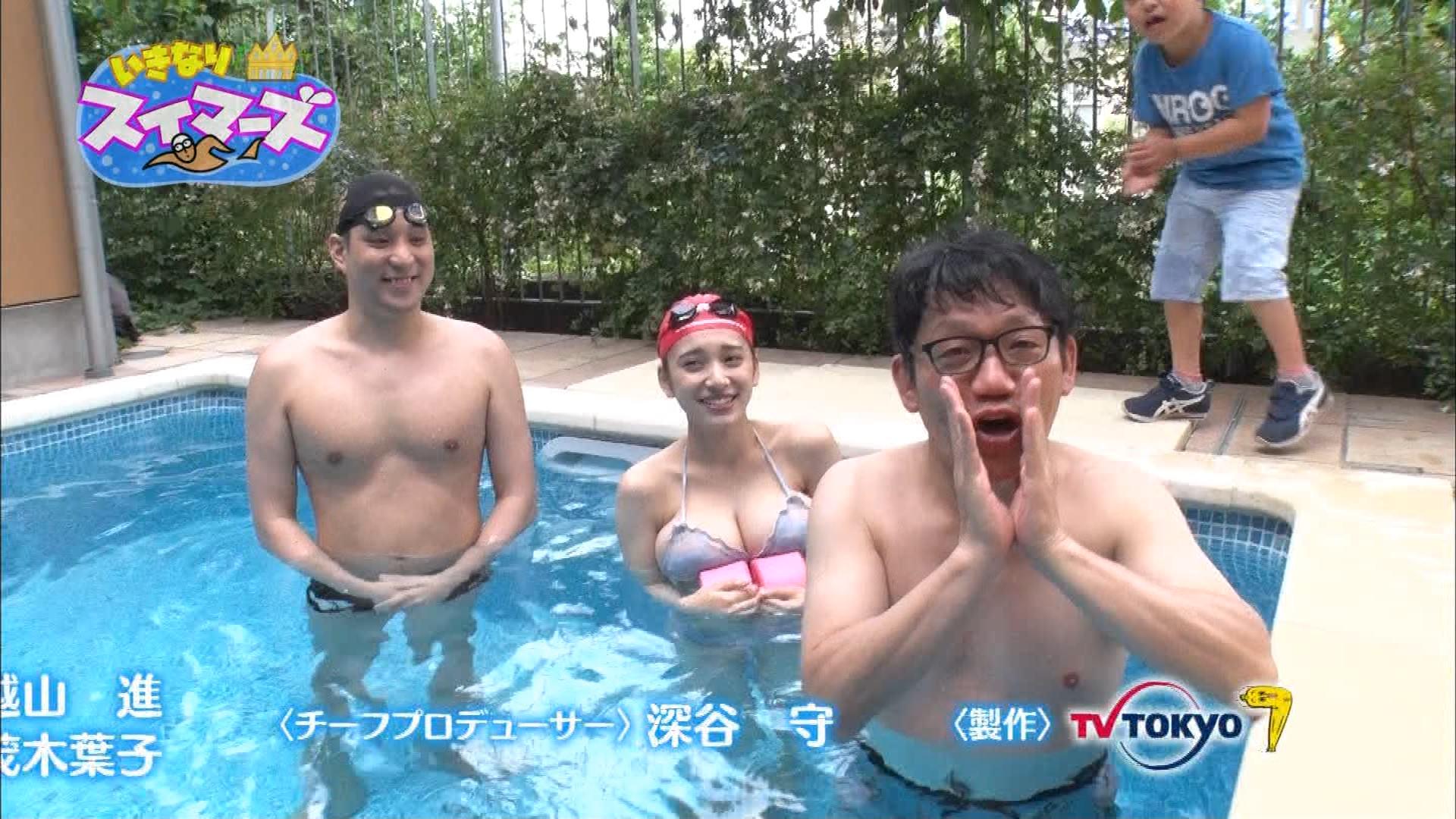 都丸紗也華_ビキニ_ニップレス_テレビキャプ画像_30