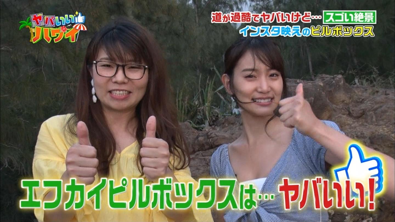 永尾まりや_ビキニ_お尻_谷間_テレビキャプ画像_04