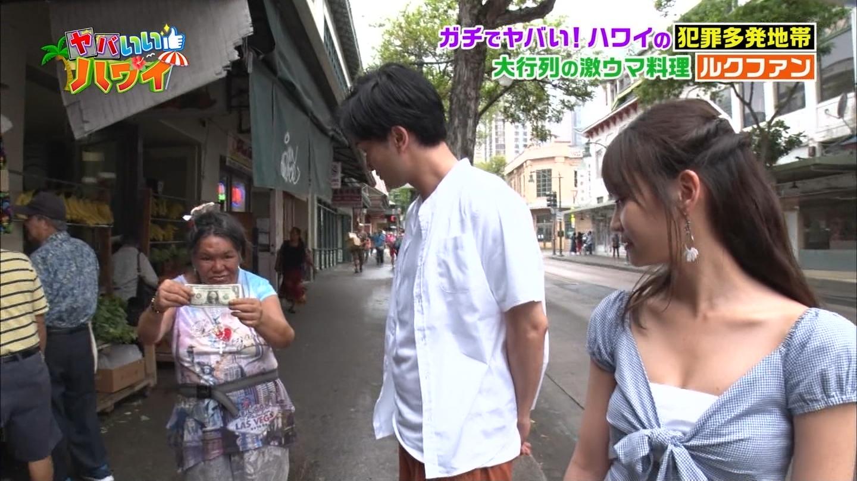 永尾まりや_ビキニ_お尻_谷間_テレビキャプ画像_06