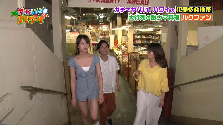 永尾まりや_ビキニ_お尻_谷間_テレビキャプ画像_08