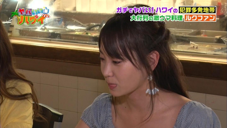 永尾まりや_ビキニ_お尻_谷間_テレビキャプ画像_09