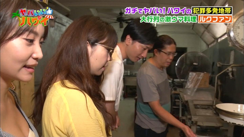 永尾まりや_ビキニ_お尻_谷間_テレビキャプ画像_11