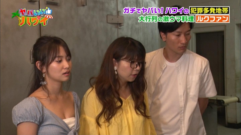 永尾まりや_ビキニ_お尻_谷間_テレビキャプ画像_12