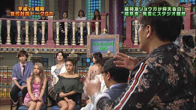 木村有希_パンチラ_テレビキャプ画像_07