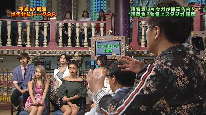 木村有希_パンチラ_テレビキャプ画像_08