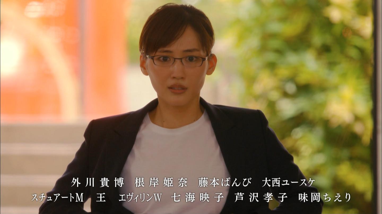 綾瀬はるか_着衣巨乳_腹芸_テレビキャプ画像_19