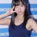 【画像あり】妹系のグラビアアイドル西永彩奈(22)の旧型スクール水着姿がロリっぽくて抜けるwww