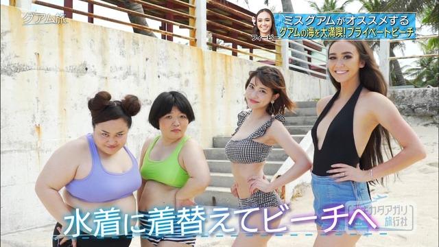 岸明日香_巨乳_水着_テレビキャプ画像_07