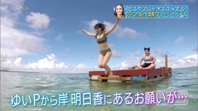 岸明日香_巨乳_水着_テレビキャプ画像_12