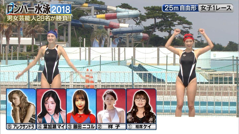 ロンハー水泳_グラドル_水着_テレビキャプ画像_03