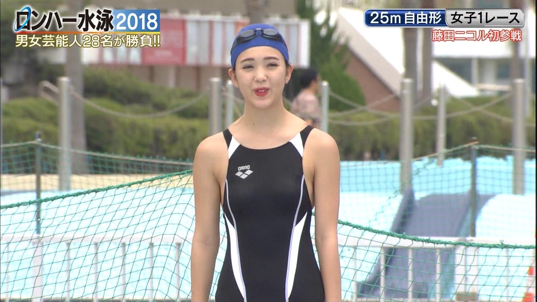 ロンハー水泳_グラドル_水着_テレビキャプ画像_05