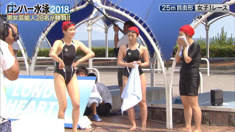 ロンハー水泳_グラドル_水着_テレビキャプ画像_11