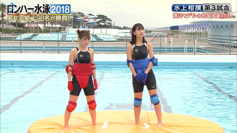 ロンハー水泳_グラドル_水着_テレビキャプ画像_1