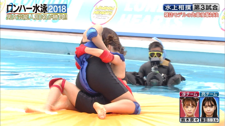ロンハー水泳_グラドル_水着_テレビキャプ画像_18