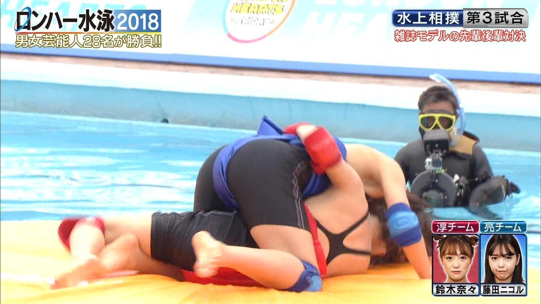 ロンハー水泳_グラドル_水着_テレビキャプ画像_19