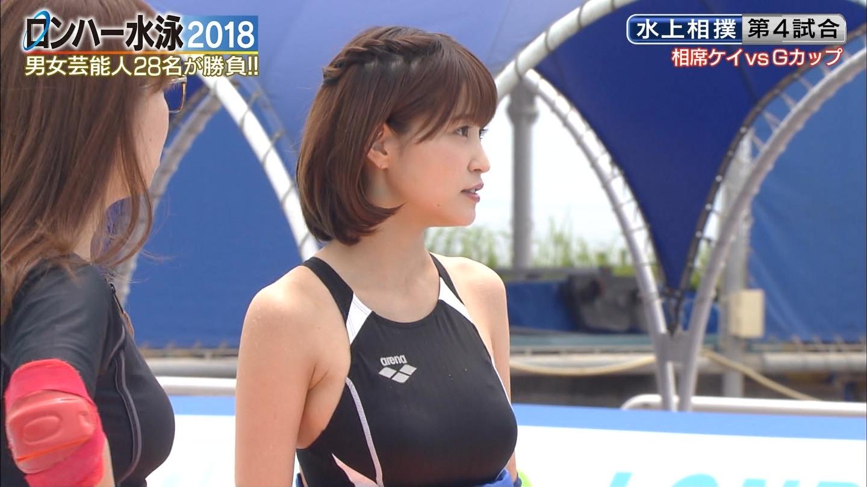 ロンハー水泳_グラドル_水着_テレビキャプ画像_23