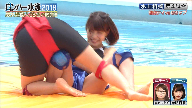 ロンハー水泳_グラドル_水着_テレビキャプ画像_24