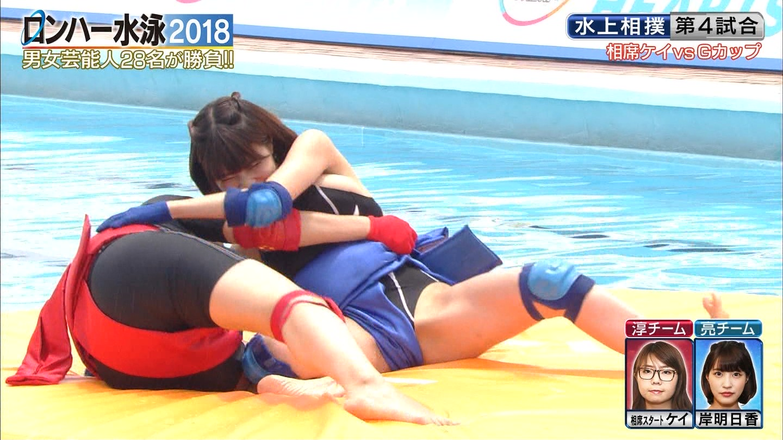 ロンハー水泳_グラドル_水着_テレビキャプ画像_25