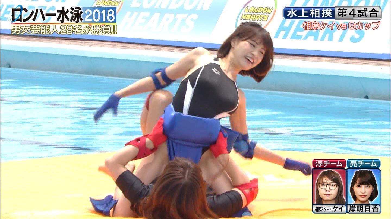 ロンハー水泳_グラドル_水着_テレビキャプ画像_27
